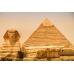 Экскурсии в КАИР